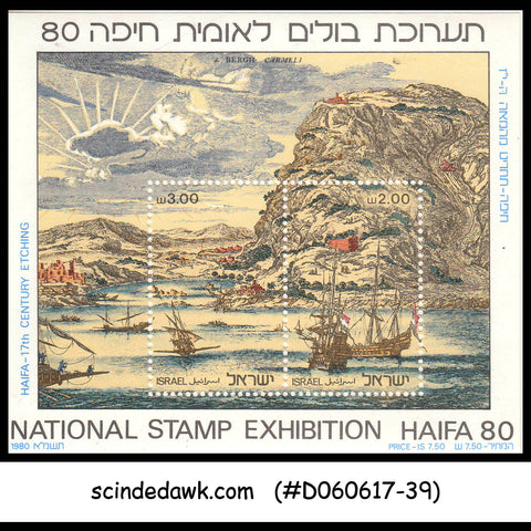 ISRAEL - 1980 NATIONAL STAMP EXHIBTION HAIFA '80 - Souvenir sheet MINT NH