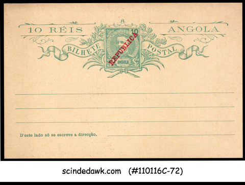 ANGOLA - 10 REIS POSTCARD - OVER PRINT - MINT