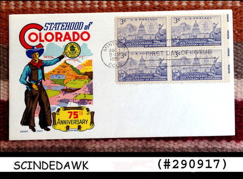USA 1951- 75TH ANNIVERSARY STATEHOOD OF COLORADO - BLK OF 4 - FDC