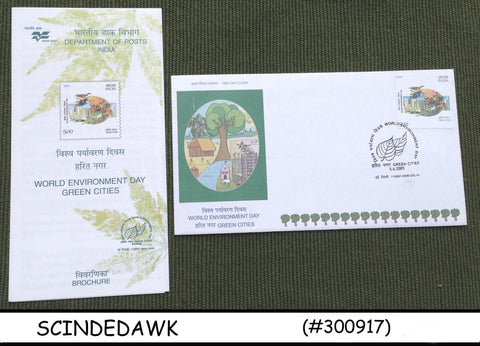 INDIA - 2005 WORLD ENVIRONMENT DAY GREEN CITIES - FDC