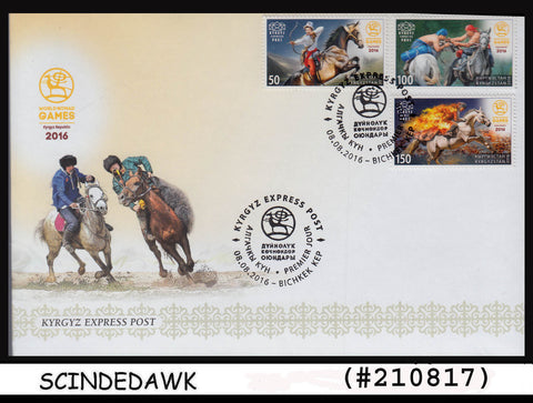 KYRGYZSTAN - 2016 WORLD NOMAD GAMES / SPORTS - 4V - FDC
