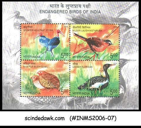INDIA - 2006 ENDANGERED BIRDS OF INDIA M/S MNH
