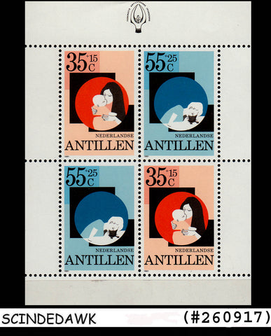 ANTILLES/ANTILLEN- 1981 CHILDREN WELFARE - SOUVENIR SHEET MINT NH