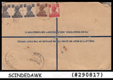 INDIA - 1945 KGVI REGISTERED ENVELOPE WITH 5-KGVI STAMPS