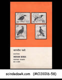 INDIA - 1975 INDIAN BIRDS / BIRD - FOLDER FDI