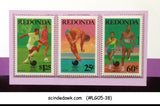REDONDA - 1988 OLYMPIC GAMES 10M PLATFORM DIVE PANEL MNH