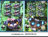 AITUTAKI - BLUE MOON BUTTERFLY / BUTTERFLIES - MIN. SHEET MINT NH 4 nos