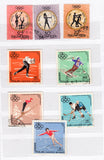COLLECTION OF OLYMPICS STAMPS & MS (74 nos) DIFFERENT COUNTRIES IN STOCK BK