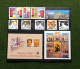 MALTA - 2004 YEAR PACK COMPLETE SET - 39 STAMPS AND 2 MIN/SHTS MNH