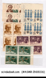 NICE COLLECTION OF INDIA BLK OF 4 STAMPS IN SMALL STOCK BOOK