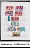 COLLECTION OF ST VINCENT MNH STAMPS IN A SMALL STOCK BOOK - 85 STAMPS