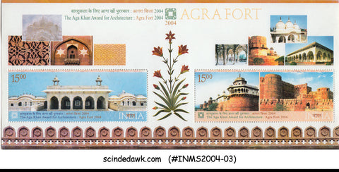 INDIA - 2004 AGA KHAN AWARD FOR ARTICHECTURE, AGRA FORT- M/S MNH