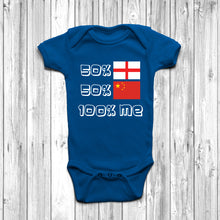 50% English 50% Chinese Baby Grow - DizzyKitten