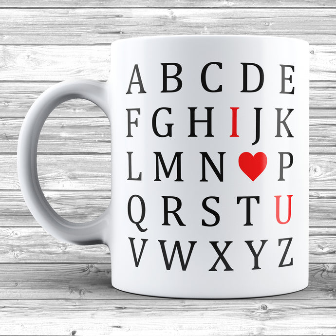 I Love You Alphabet Mug - DizzyKitten