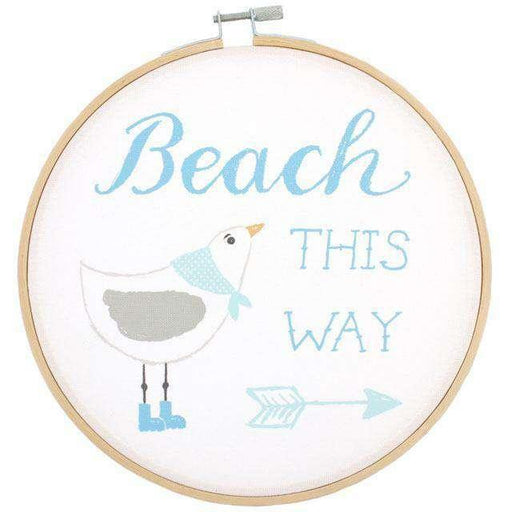 Beach This Way Dekoratif Kasnak 20cm Bonvagon