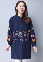 NBRAND Dimensional Butterfly Elbow Length Sleeve Shirt - NBRANDFASHION.COM