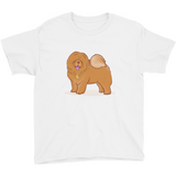 Chow Chow T Shirt For Boys | Funny Dog Lover Tee | The Jazzy Panda