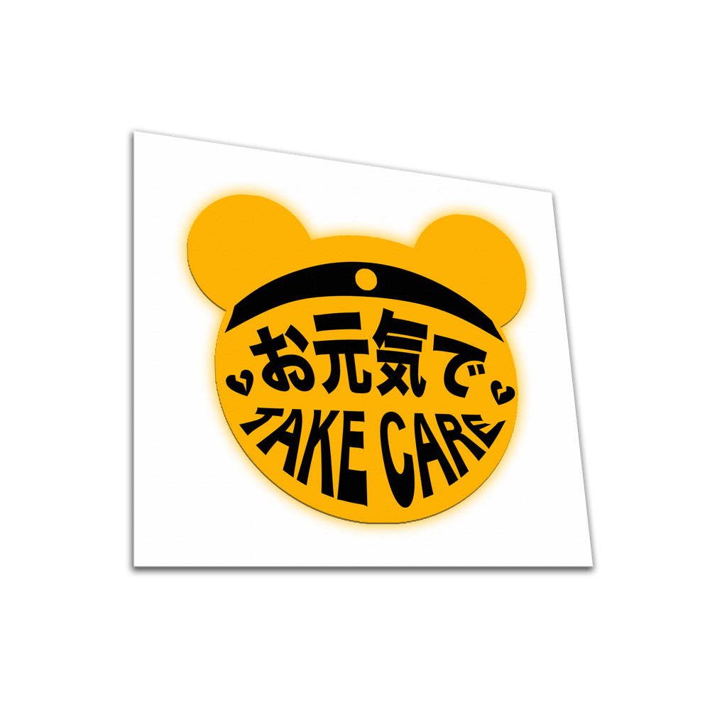 DAY 2 / TAKE CARE BEAR / Black and gold reflective vinyl die-cut - skuzgang