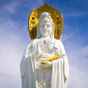 Kuan Yin - Audio Deity empowerment - the Goddess of Mercy and Compassion