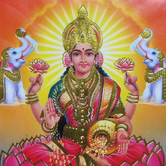 Lakshmi goddess of wealth, health, fortune and prosperity Audio Deity Empowerment