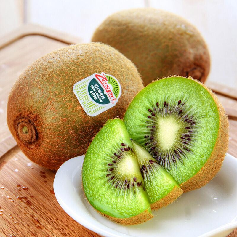 Zespri Green Kiwi 10pcs