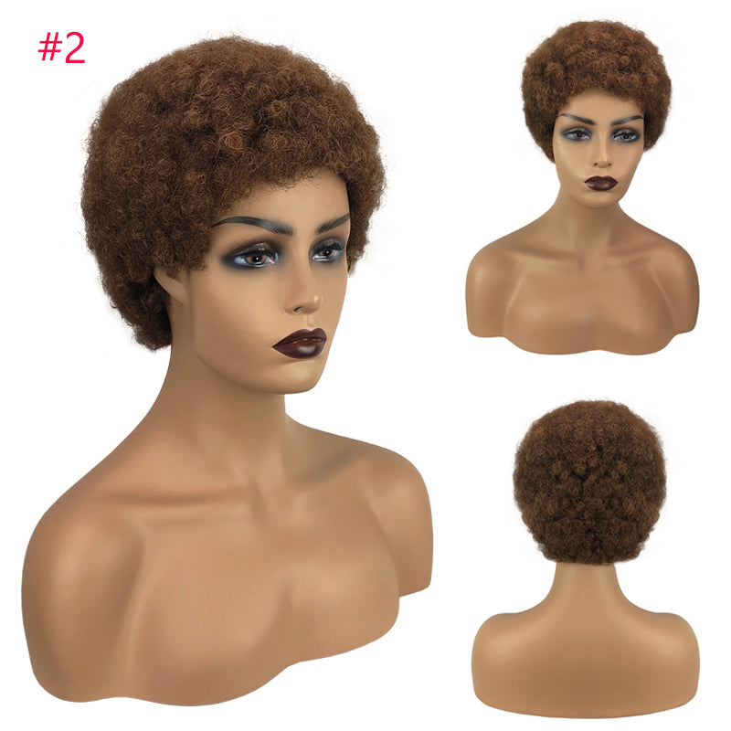 Afro Tight Curl Bob Wigs [Full Machine Wig, No Lace] Multible Colors Available