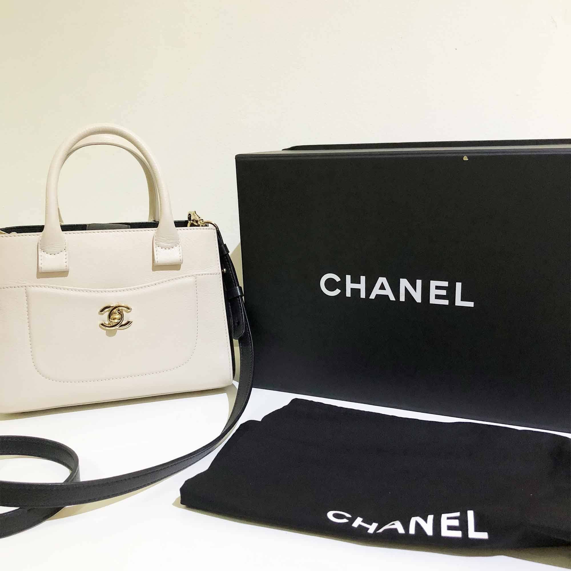 75a2ac1cb818 Chanel Neo Executive Shopping Bag – Garderobe