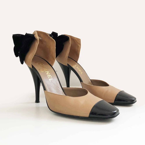 Chanel Tan Square Toe Pumps