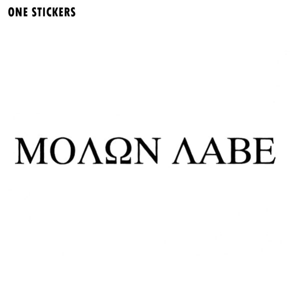 18.5CMX2CM MOLON LABE Vinyl Decals Car Stickers Window Accessories Black/Silver C1-3151