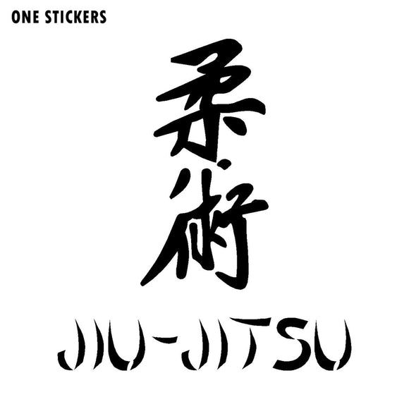 11.2cm*12.1cm Jiu Jitsu Kanji Fashion Car Sticker Motorcycle Vinyl Decal S4-0525