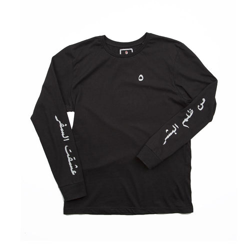 Traveler's Long Sleeve Tee - Black