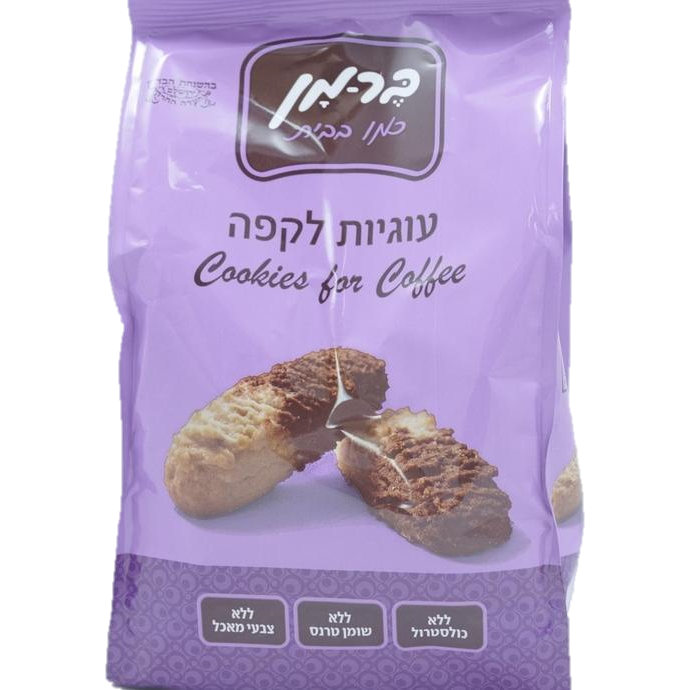 Berman Coffee Cookies 200G