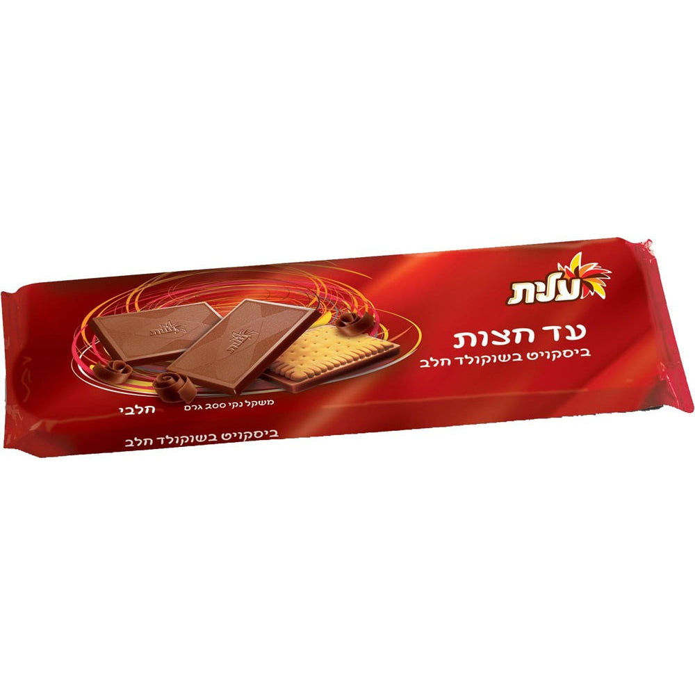 Elite Ad Chatzot Milk Chocolate Biscuit 200G