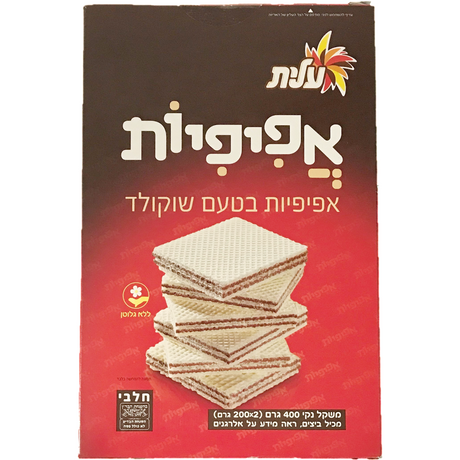 Elite Chocolate Wafers Gluten Free 400G