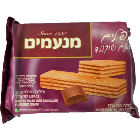 Manamim Chocolate Wafers 200G