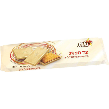 Elite Ad Chatzot White Chocolate Biscuit 200G