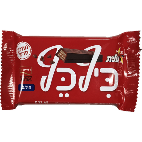 Elite Kif Kef Chocolate Bar 45G