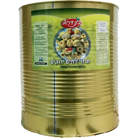 Bnei Darom Olives Green Pitted 8.4Kg
