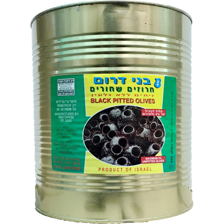 Bnei Darom Olives Black Pitted 8.4Kg