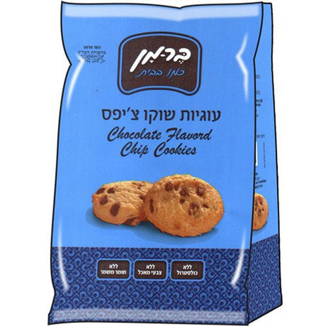Berman Chocolate Chip Cookies 200G