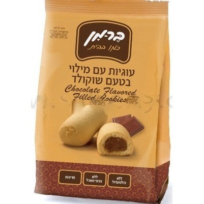 Berman Chocolate Filled Cookies 200G