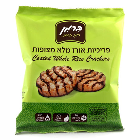 Berman Chocolate Coated Rice Crackers 80G