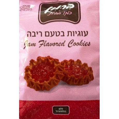 Berman Jam Cookies 200G