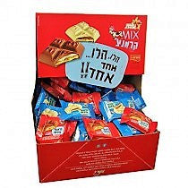 Elite Crunch Mini Chocolate Biscuits 100 X 20G