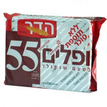 Hadar Sugarless Chocolate Wafers 250G