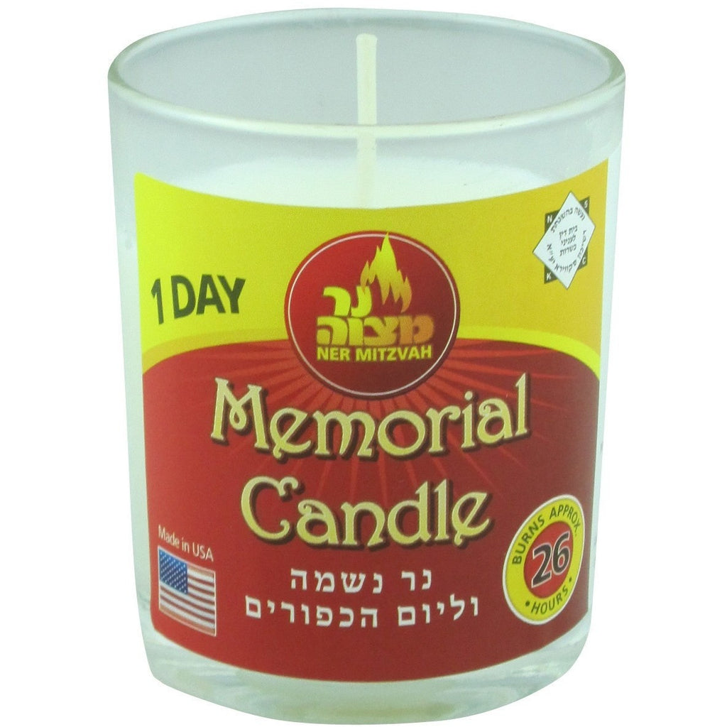 Ner Mitzvah 1 Day Memorial Candle In Glass