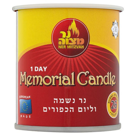 Ner Mitzvah 1 Day Memorial Candle Tin