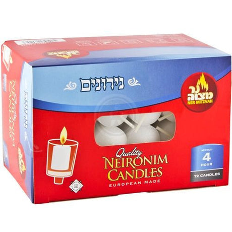 Ner Mitzvah Neironim 72'S 4 Hour Candles