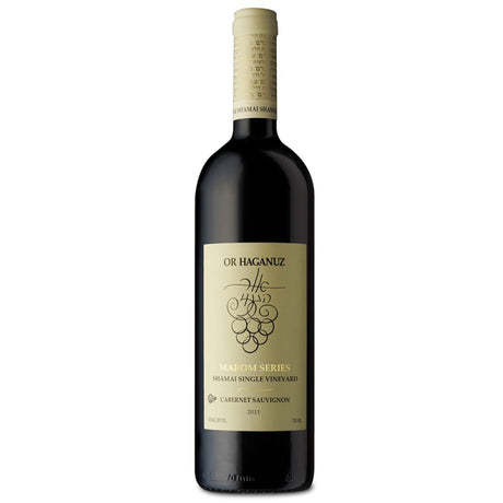 OR HAGANUZ MAROM CAB SAUV 750ml