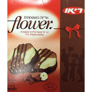 Rio Ice Cream Flowers 12 Pack 720G
